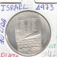Monedas antiguas de Asia: CR0508 MONEDA ISRAEL PLATA 10 LIRAS 1973 24. Lote 270212843