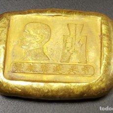 Monedas antiguas de Asia: RARA MONEDA-LINGOTE COBRE DORADO CON DOBLE ACUÑACION!!REPUBLICA CHINA DE YUNNAN 20 CENTIMOS DE 1908.. Lote 270222198