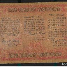 Monedas antiguas de Asia: KOREA - WAR SAFE CONDUCT CERTIFICATE 100 YUAN 1947. Lote 270253138