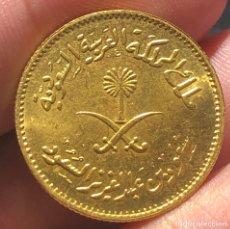 Monedas antiguas de Asia: ARABIA SAUDITA KM43 1 RIYAL 1958 ORO MONEDA ESCASA. Lote 270346343