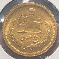 Monedas antiguas de Asia: IRAN REZA PAHLAVI SHA 1/4 PAHLAVI 1958 UNC ORO RARA TIRAJE 138,000 MONEDAS. Lote 270347668