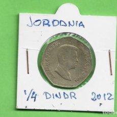 Monedas antiguas de Asia: JORDANIA 1/4 DINAR 2012. NÍQUEL CON LATÓN. KM#83. Lote 271624538