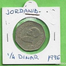 Monedas antiguas de Asia: JORDANIA 1/4 DINAR 1996. NÍQUEL CON LATÓN. KM#61. Lote 271627738