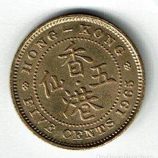Monedas antiguas de Asia: HONG KONG 5 CENTS AÑOS DISPONIBLES : 1963 1967 1971 1978. Lote 295526213