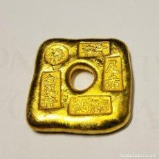 Monedas antiguas de Asia: RARA MONEDA-LINGOTE COBRE DORADO.REPUBLICA CHINA DE YUNNAN.ACUÑADA EN EL AÑO 1908.. Lote 275211123