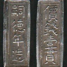 Monedas antiguas de Asia: VIETNAM - 1,5 TIEN - 1848/1883 - TU DUC NIEN TAO - PLATA - E.B.C.. Lote 275453403