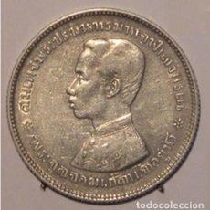 Monedas antiguas de Asia: TAILANDIA - 1 BAHT - 1876/1900 - PLATA - E.B.C.. Lote 275642863