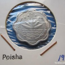 Monedas antiguas de Asia: MONEDA DE BANGLADESH DE 10 POISHAS DE 1974 MUY RARA SC. Lote 275971618