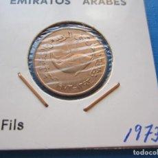 Monedas antiguas de Asia: MONEDA DE EMIRATOS ARABES DE 5 FIL DE 1973 SC. Lote 275972403