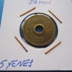 Monedas antiguas de Asia: MONEDA DE JAPÓN DE 5 YENES SC. Lote 276063783