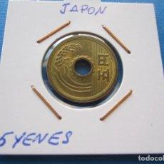 Monedas antiguas de Asia: MONEDA DE JAPÓN DE 5 YENES SC. Lote 276063898