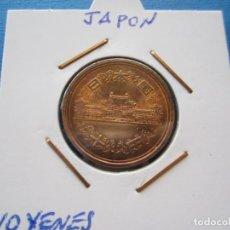 Monedas antiguas de Asia: MONEDA DE JAPÓN DE 10 YENES SC. Lote 276064023