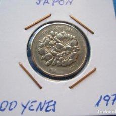 Monedas antiguas de Asia: MONEDA DE JAPÓN DE 100 YENES SC-. Lote 276064483