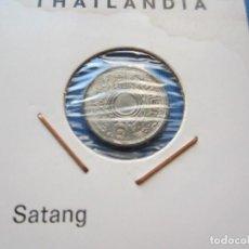 Monedas antiguas de Asia: MONEDA DE THAILANDIA DE 1 SATANG SC- RARISIMA. Lote 276070798