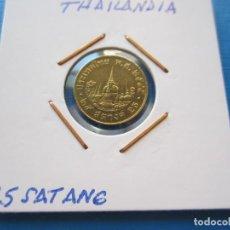 Monedas antiguas de Asia: MONEDA DE THAILANDIA DE 5 SATANG SC-. Lote 276071113