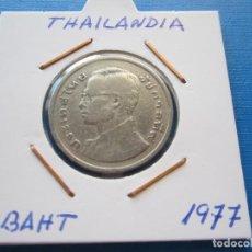 Monedas antiguas de Asia: MONEDA DE THAILANDIA DE 1 BAHT DE 1977. Lote 276071288