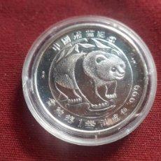 Monedas antiguas de Asia: CHINA. ONZA DE PLATA PURA. PANDA. ENCAPSULADA. Lote 276741943