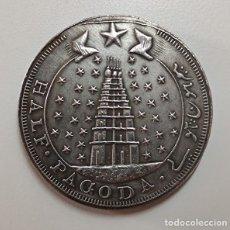 Monedas antiguas de Asia: MEDIA PAGODA 1807 INDIA BRITANICA. Lote 276938928