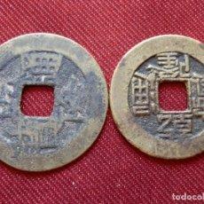 Monedas antiguas de Asia: 31- 2 ANTIGUAS MONEDAS CHINAS A IDENTIFICAR. Lote 277003188