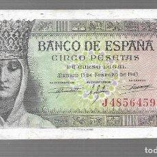 Monedas antiguas de Asia: BILLETE DE ESPAÑA 5 PESETAS DE FRANCO 1943 PLANCHA EL QUE VES ORIGINAL. Lote 277023343