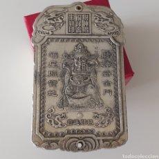 Monedas antiguas de Asia: EXCLUSIVO LINGOTE DE PLATA TIBETANA CON EL DIOS DE LA RIQUEZA! EN VENTA DIRECTA 49 EUROS! Y REGALO. Lote 277061763
