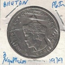 Monedas antiguas de Asia: MONEDAS - BHUTAN - 3 NGULTRUM 1979 - PLATA - S/C. Lote 277456063