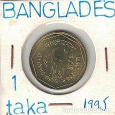 Monedas antiguas de Asia: MONEDAS - BANGLADESH - 1 TAKA 1995 S/C. Lote 277456253