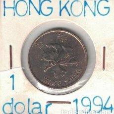Monedas antiguas de Asia: MONEDAS - HONG KONG - 1 DOLLAR 1994. Lote 277456523