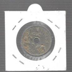 Monedas antiguas de Asia: MONEDA DE ESPAÑA ALFONSO XIII LA QUE VES ORIGINAL. Lote 279585813