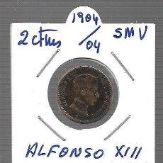 Monedas antiguas de Asia: MONEDA DE ESPAÑA ALFONSO XIII LA QUE VES ORIGINAL. Lote 279586263