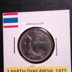Monedas antiguas de Asia: MONEDA TAILANDIA 1 BATH 1977 S/C. Lote 280123198