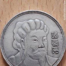 Monedas antiguas de Asia: MONEDA DE PLATA , DE JAPÓN O PAÍS ASIÁTICO, 18,88 GRAMOS.. Lote 281816008