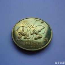 Monedas antiguas de Asia: 81SCH16 CHINA 1 YUAN DE LATÓN PROOF 1980 OLIMPIADAS DE MOSCÚ. TIRO CON ARCO. Lote 287865958