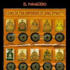 Monedas antiguas de Asia: COLECCION COMPLETA EN BLISTER DE 10 MONEDAS DIFERENTES MEDIEVALES CHINAS DEL AÑO 1760 A 1850. Lote 288062358