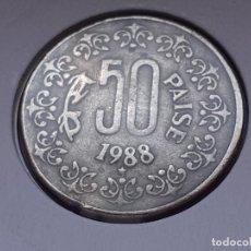 Monedas antiguas de Asia: INDIA 50 PAISE 1988. Lote 288090433