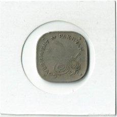 Monedas antiguas de Asia: PAKISTAN 2 ANNAS 1953 GOBIERNO DE PAQUISTAN. Lote 288094473