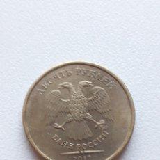 Monedas antiguas de Asia: 10 RUBLOS RUSIA MONEDA. Lote 288215878