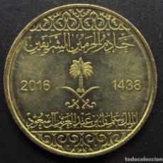 Monedas antiguas de Asia: ARABIA SAUDITA, 50 HALALAS 2016. Lote 288303193
