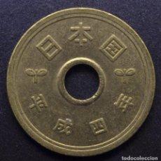 Monedas antiguas de Asia: JAPÓN, 5 YENES 1992. Lote 288304313