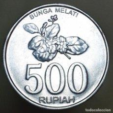 Monedas antiguas de Asia: 500 RUPIAH INDONESIA 2003 - PRACTICAMENTE SIN CIRCULAR. Lote 288601508