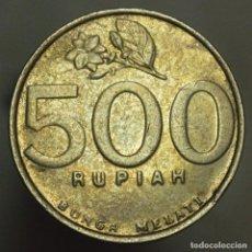 Monedas antiguas de Asia: 500 RUPIAH INDONESIA 2003. Lote 288601788