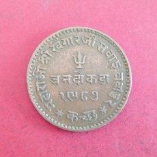 Monedas antiguas de Asia: 3 DOKDA DEL ESTADO DE KUTCH (INDIA) 1930. Lote 288603978