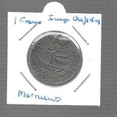 Monedas antiguas de Asia: MONEDA DE MOROCCO (MARRUECOS 1 FRANCO CHEFERINES HA ESTADO ENGANCHADA. Lote 288686068