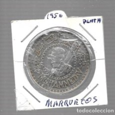 Monedas antiguas de Asia: MONEDA PLATA MARRUECOS/ MAROC 500 FRANCOS 1960 (1376). MOHAMMED V .. Lote 288687293