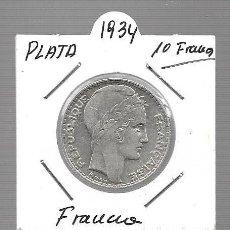 Monedas antiguas de Asia: MONEDA PLATA FRANCIA LA QUE VES AÑO 1934. Lote 288691433