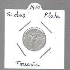 Monedas antiguas de Asia: MONEDA PLATA FRANCIA LA QUE VES AÑO 1910. Lote 288691848
