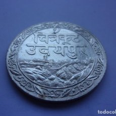 Monedas antiguas de Asia: 96SCK16 INDIA ESTADOS PRINCIPESCOS MEWAR 1 RUPIA DE PLATA 1928. Lote 288728868