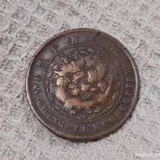Monedas antiguas de Asia: CHINA, 20 CASH 1909. Lote 289359693