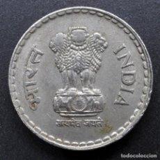 "Monedas antiguas de Asia: INDIA, 5 RUPIAS 1997 - CANTO ESTRIADO CON UNA RANURA - MARCA DE CECA ""♦"" - MUMBAI. Lote 289377298"