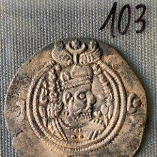 Monedas antiguas de Asia: IMPERIO SASANIDA , DRACMA , SASANIAN KINGS , KHUSRU II , DRACHM,. Lote 289393983